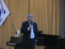 Лекция Михаила Казиника в КГУ г Ялта online video
