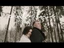 W I N T E R L O V E| Наталья и Игорь