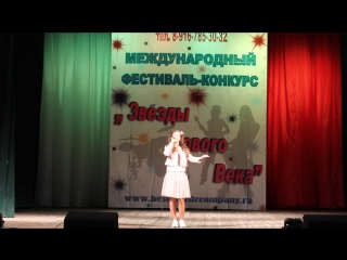 Жарикова Полина