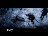 RUSSIAN LITERAL Assassin's Creed Revelations_HD