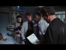 Доктор Хаус / Сезон 1 Серия 15 «Законы мафии»