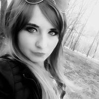 Евгения Байкина