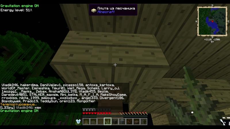 TGFix на серверах MCSKill
