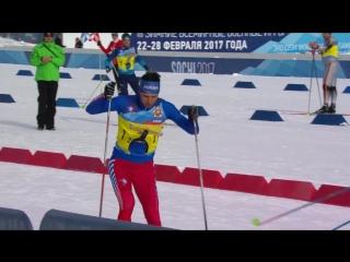 Мужская и женская эстафеты по лыжному ориентированию в ходе III зимних Всемирных военных игр в Сочи