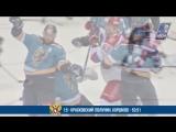 ТОП - 10: Лучшие голы Sochi Hockey Open 2017 | TOP - 10: the best goals