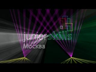 #Лазерноешоу #JuniorSkills  #LaserArtist