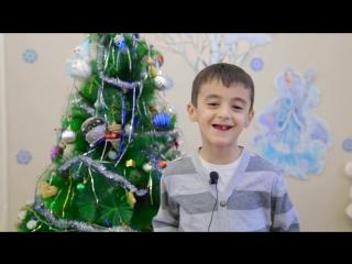 Детские новогодние поздравления для родителей))))