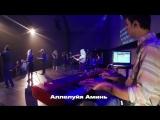Милость - New Beginnings Church 'Mercy' by Matt Redman.mp4
