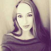 Маринэ Абрамян