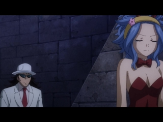 Сказка о хвосте феи 7 серия [OVA]