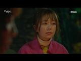 Пропавшая девятка 6 серия из 16 Южная Корея 2017 г