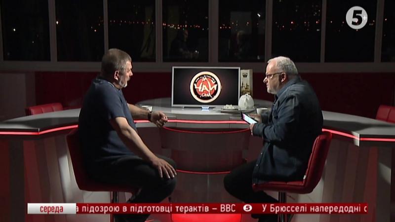 Нардеп Береза- Реваншу регіоналів не буде -- За Чай.com - 24.05.2017
