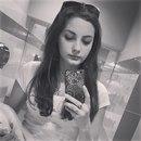 Аделина Валеева фото #36