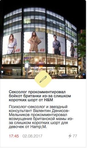 hm, магазин hm, hm одежда, hm одежда официальный, hm отзывы,
