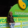 Yulia Belyakova