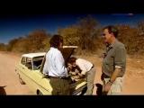 Top Gear - 10 сезон 4 серия [Спецвыпуск]. 1000 Миль по Африке (перевод Россия 2)