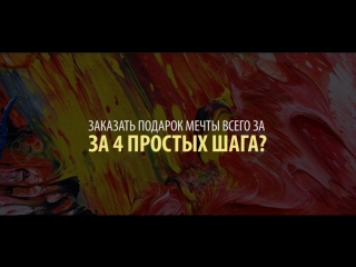 Студия Портретов Монро Арт