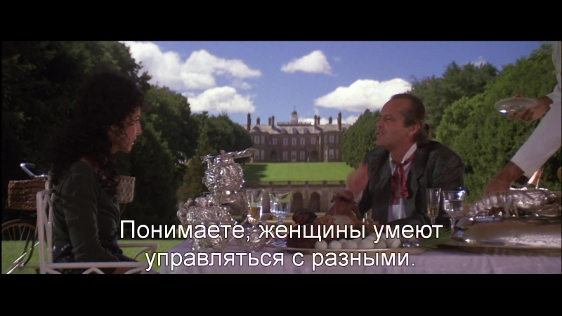 Иствикские Ведьмы | The Witches of Eastwick (1987) Eng Rus Sub (1080p HD)