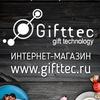 Gifttec - товары для сублимации и термотрансфера