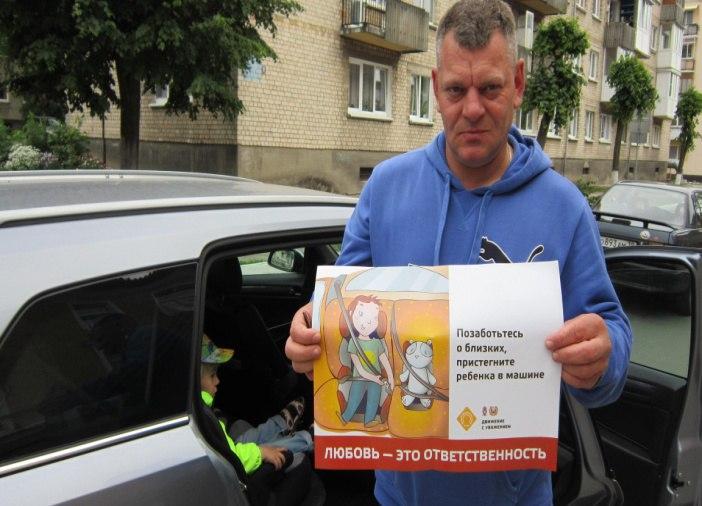 В Гусеве провели пропагандистскую акцию «Детское кресло»