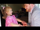 Первое свидание для дочери