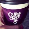 Coffee Check in - кофе с собой
