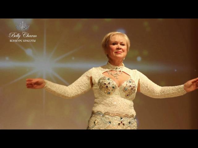 BELLYCHARM IRINA ERSHOVA - RAKS SHARKITABLA