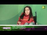 Акценты - Марианна Смбатян (02.12.2016)