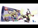 LEGO ELVES The Goblin King's Evil Dragon - LEGO 41183 Speed build