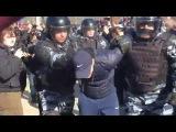 Задержания на Пушкинской площади в Москве 26.03.17 Митинг #ДимонОтветит