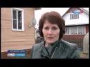 У жительницы Устьянского района налог на её участок взлетел почти до 10 тысяч
