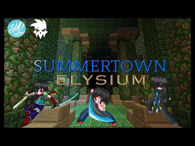 SUMMERTOWN: Elysium Trailer [Никогда не вернусь]