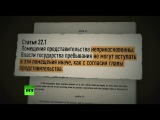 Бессмысленная демонстрация силы: спецслужбы США провели обыски в диппредставительствах России