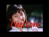 Crystal Tokyo (Vaporwave - beats - electronic mix)