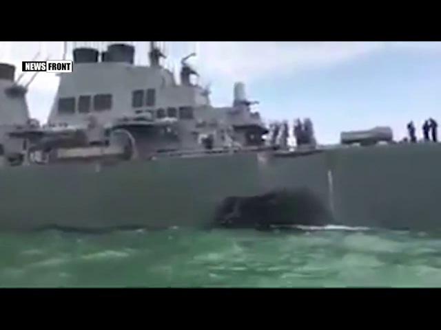 Американский эсминец «Джон С. Маккейн» протаранил нефтяной танкер Alnic MC у берего...