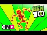 Бен 10  Зинго  Cartoon Network