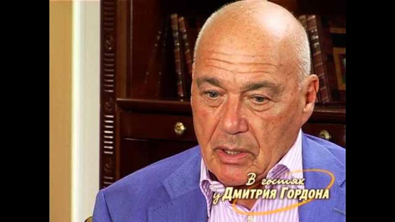 Владимир Познер. В гостях у Дмитрия Гордона. 12 (2010)