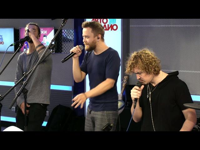 Jukebox Trio – Невеста (Мумий Тролль) LIVE Авторадио