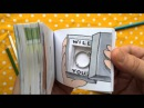 EPIC Flipbook Proposal Featured on HowHeAsked