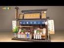 Billy Miniature Dango (Japanese sweet dumplings) Shop Kit ミニチュアキット 柴又のだんご屋さん作り