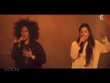 Alcaline, le Concert Ibeyi - River en live