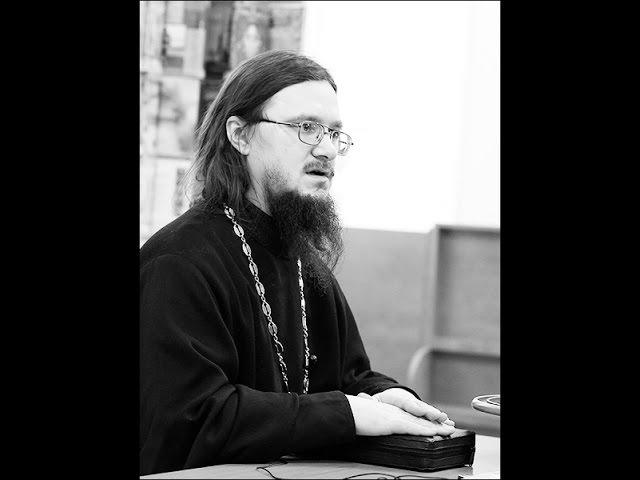 о.Даниил Сысоев: Догматическое богословие. Искупление.