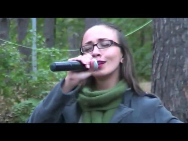 Юля Шатило (АПОКРИФ) - Між Іншим (сл.Ліна Костенко)