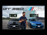 Ford Mustang Shelby GT350 VS BMW M2 -TRACK REVIEW One Track Mind Ep. 4