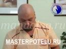 антицеллюлитный массаж обучение