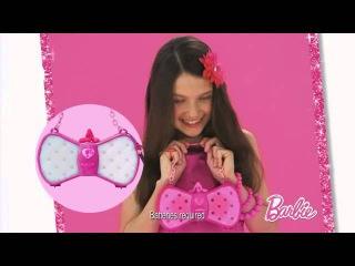Волшебная сумочка Барби 20 сек