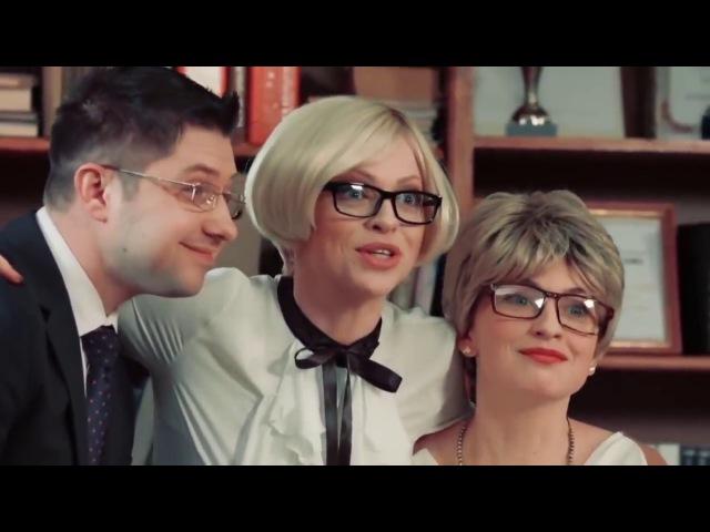 Что происходит в учительской? - то что никогда не видел школьник | На троих комед ...