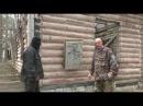 Вадим Старов Методика Метания Ножей часть 1 Ближняя дистанция