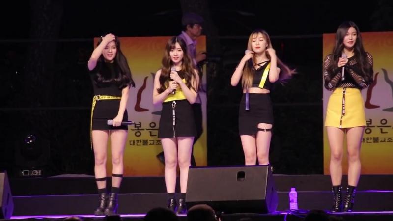 170904 블랙맘바 (팀소개) _ blackmamba (introduce) - 봉은사 (서울 K-POP_국악 페스티벌) 직캠 by ktscam 958