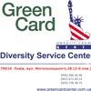 Green-Card Lviv